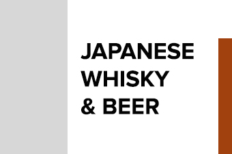 Japanese Whisky and Beer Thumbnail Image
